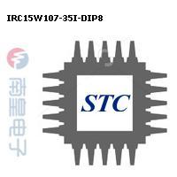 IRC15W107-35I-DIP8封装图片