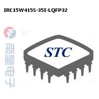 IRC15W415S-35I-LQFP32封装图片