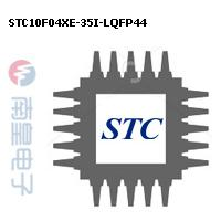 STC10F04XE-35I-LQFP44封装图片