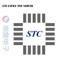 STC11F01-35I-SOP20封装图片