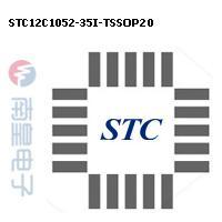 STC12C1052-35I-TSSOP20封装图片