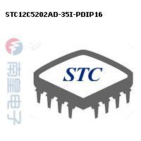 STC12C5202AD-35I-PDIP16封装图片