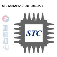 STC12C5204AD-35I-SKDIP28封装图片