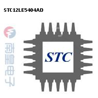 STC12LE5404AD封装图片