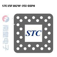 STC15F102W-35I-DIP8封装图片