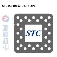 STC15L100W-35I-SOP8封装图片