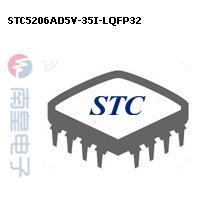 STC5206AD5V-35I-LQFP32封装图片