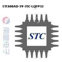 STC608AD-3V-35C-LQFP32封装图片