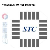 STC608AD-3V-35I-PDIP20封装图片