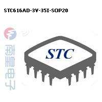 STC616AD-3V-35I-SOP20封装图片