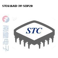 STC616AD-3V-SOP20封装图片