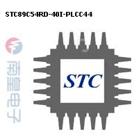 STC89C54RD-40I-PLCC44封装图片