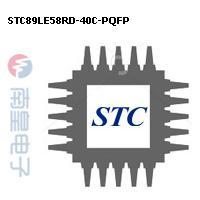 STC89LE58RD-40C-PQFP封装图片